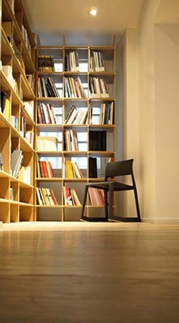 Librerie a misura.